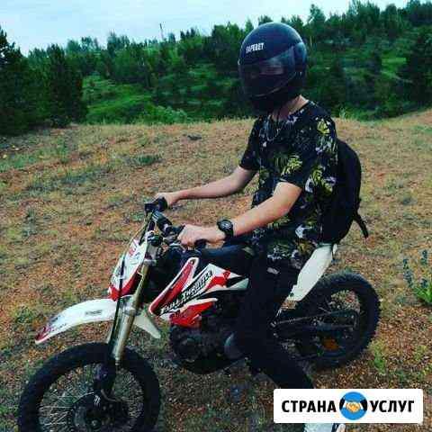 Прокат мотоциклов, питбайков Кумертау