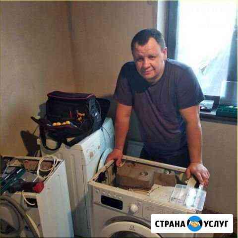 Ремонт посудомоечных и стиральных машин на дому Тюмень