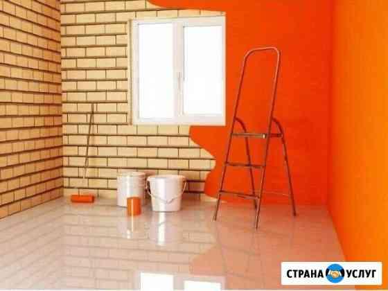 Штукатурка, побелка, покраска, наклейка обоев Кабанск