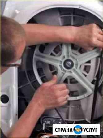 Ремонт посудомоечных и стиральных машин Тюмень