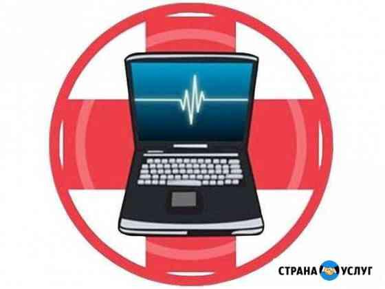 Компьютерная помощь в Бугульме (Любой вид техники) Бугульма
