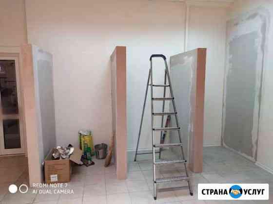 Частичный ремонт и полный ремонт Ноябрьск