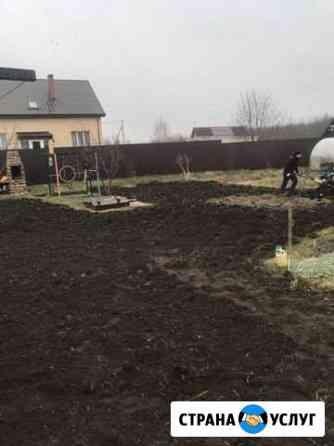 Вспашка земли,покос травы Калининград