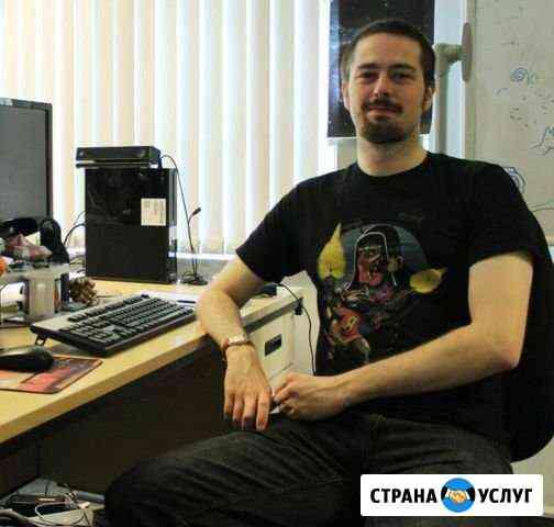 Ремонт компьютеров Ремонт ноутбуков Ставрополь