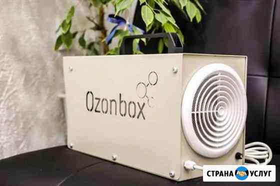 Озонирование Нижний Новгород