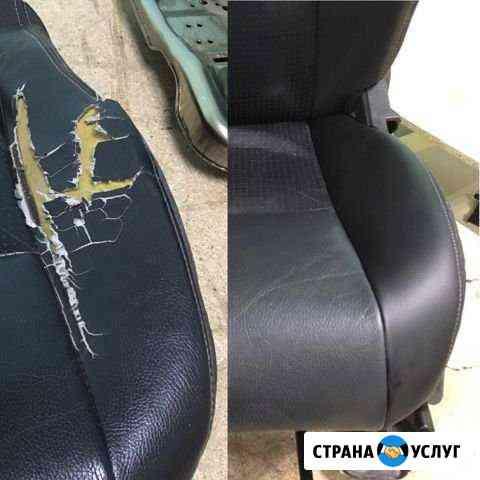 Ремонт сидений Брянск