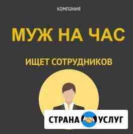 Вакансия мастера по ремонту телефонов Санкт-Петербург