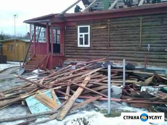 Демонтаж старых домов хоз. построек Череповец