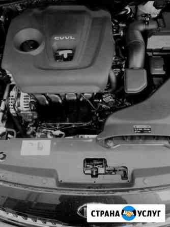 KIA/Hyundai Прошивка Удаление катализатора Евро 2 Омск
