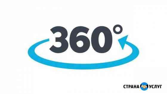 Фото 360 Кострома