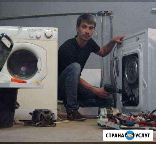 Оперативный ремонт стиральных машин Барнаул