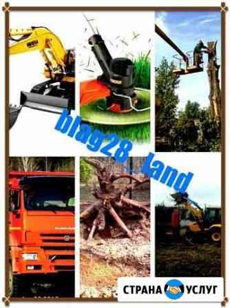 Расчистка участка,спил деревьев,снос домов Благовещенск