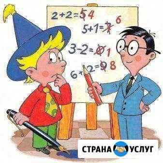 Репетитор по математике Кумертау