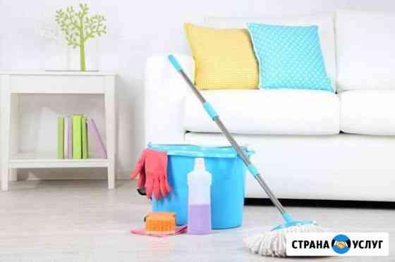 Уборка квартир, домов, офисных помещений Калининград