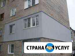 Утепление стен квартир и домов Новомосковск