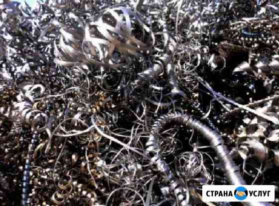Вывоз металлолома,металлической стружки,погрузка Брянск