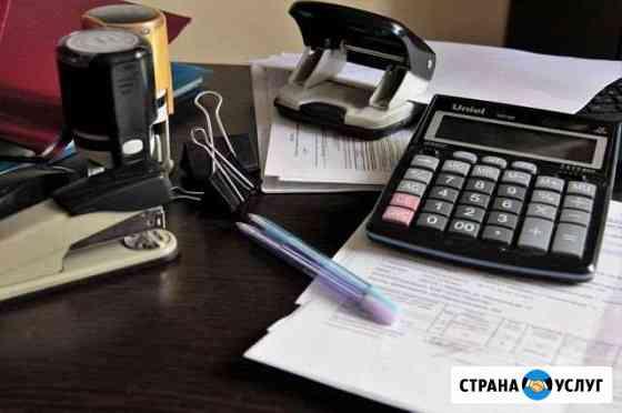 Бухгалтерские услуги Рязань
