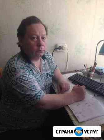 Занятия по физике для подготовке к огэ, егэ Нижний Новгород