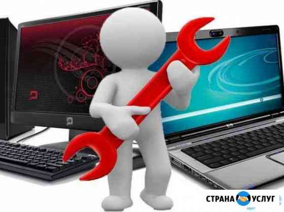 Установка Windows/диагностика пк Сыктывкар