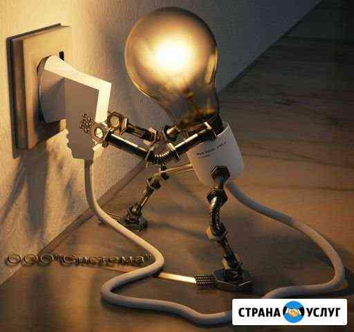 Электротехнические работы Шипуново