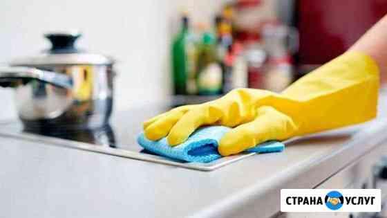 Домработница-Няня.уборка на дому,глажка мойка окон Краснодар