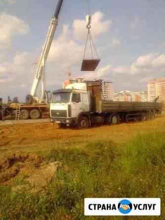 Грузоперевозки борт 13.6м до 20т город область Череповец