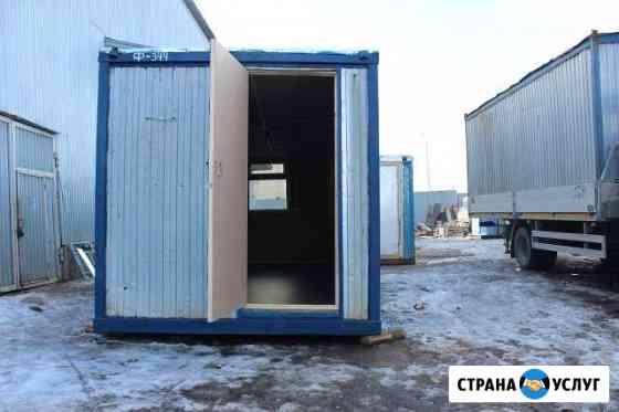 Блок-контейнер, бытовка в аренду. Калуга Калуга