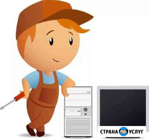 Начинающий компьютерный мастер Краснодар