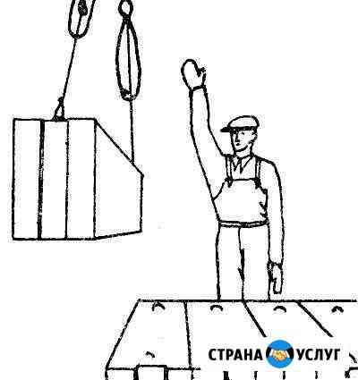 Разработка ппр (Проектов производства работ) Тверь