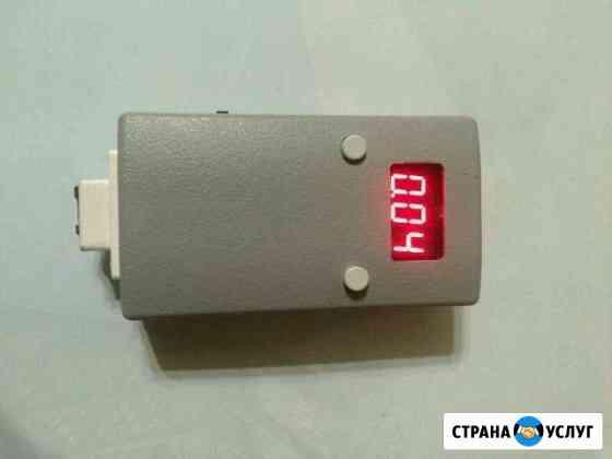 Аренда толщиномера лкп ит-01 Воткинск
