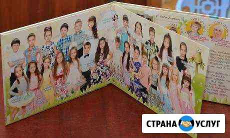 Выпускные фотокниги, альбомы. Садик, школа Абакан