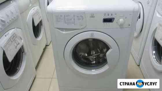 Ремонт посудомоечных и стиральных машин на дому Воронеж