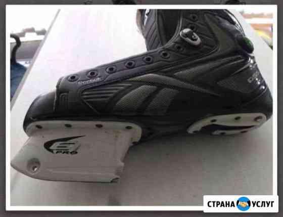 Ремонт хоккейных коньков Саратов