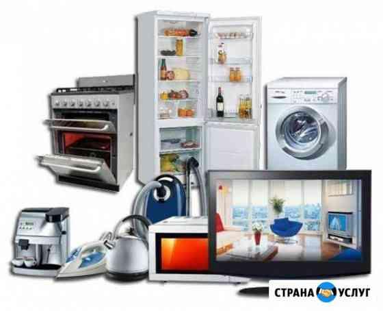 Ремонт стиральных машин, микроволновок, пылесосов Перевоз