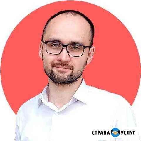Настройка Яндекс Директ и Google Adwords. Сайты Уфа