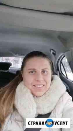 Услуги сопровождения, автоняня Москва