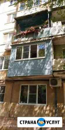 Балкон Астрахань