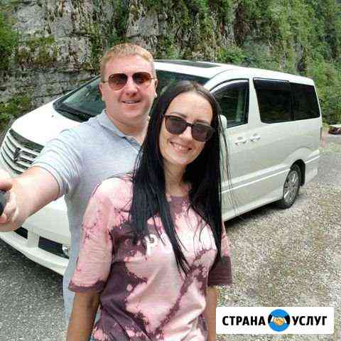 Экскурсии по Сочи и Абхазии (Отзывы в Фотографиях) Сочи