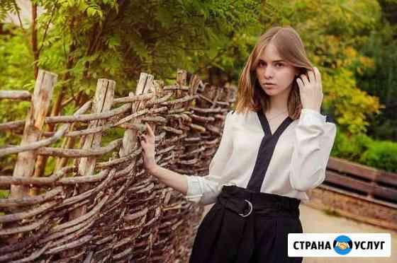 Фотография Красноярск