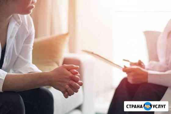 Психолого- юридическое консультирование Краснодар