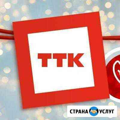 Интернет + Интерактивное телевидение Рубцовск