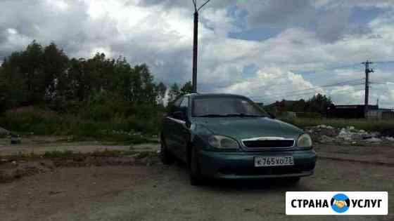 Аренда автомобиля Ульяновск