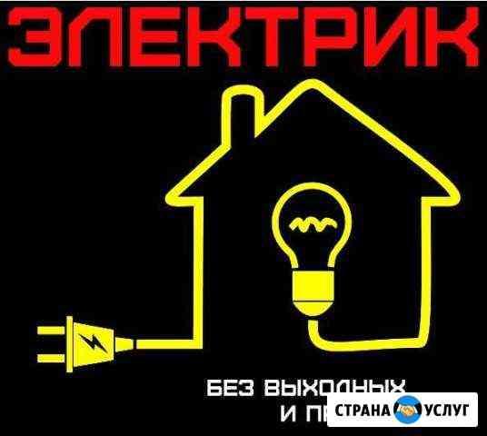 Электрика Грозный