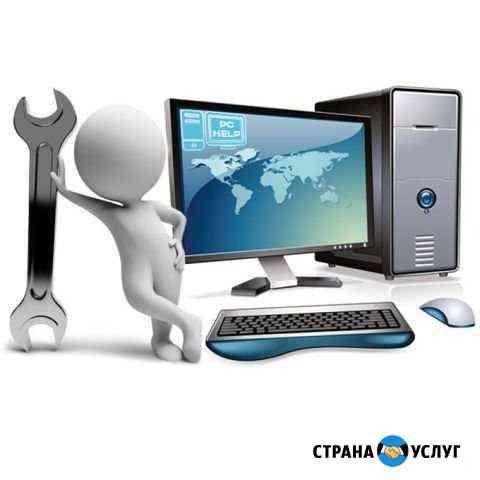 Ремонт компьютеров, чистка пк, установка Windows Семибратово
