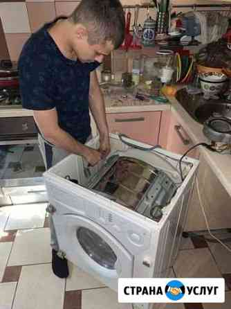Ремонт стиральных машин, выезд бесплатный Екатеринбург