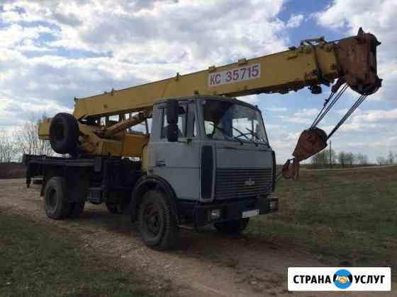 Автокран Маз 16 тонн 18 метров Йошкар-Ола