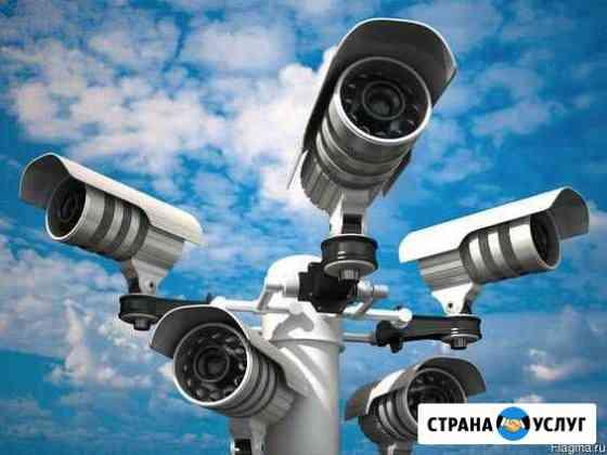 Видео наблюдение, охранная сигнализация, домофоны Смоленск