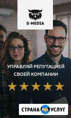 Serm / ORM. Управление репутацией Санкт-Петербург