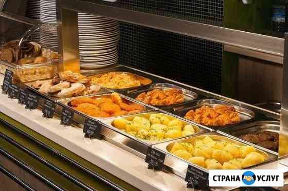 Организация качественного питания Москва