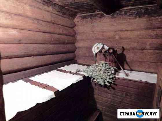 Русская баня на дровах с веником Великий Новгород